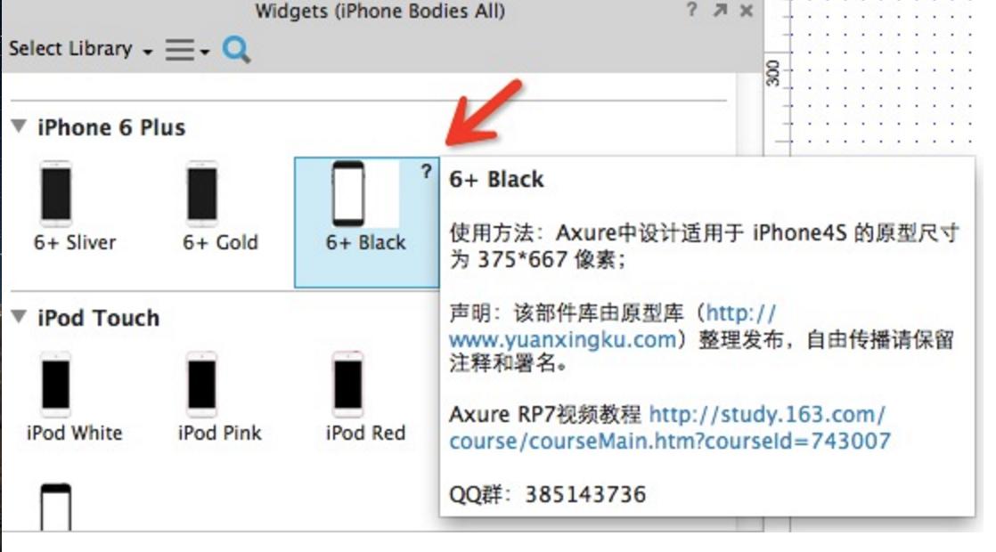 【转载】iPhone部件给需要的人